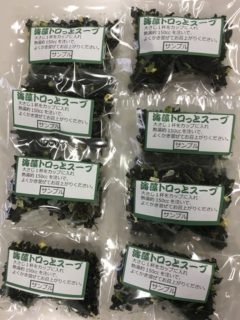 海藻トロっとスープサンプル