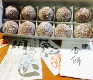 朔日餅 12月雪餅